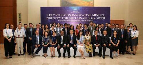 minera-innovacion-foro-amtc-apec