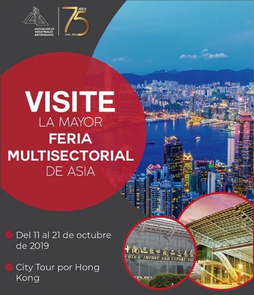 AIA invita a ser parte de Misión Empresarial rumbo a Feria de Cantón, China 2019