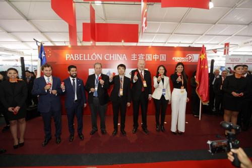 Exponor: China inaugura pabellón con casi 100 proveedores