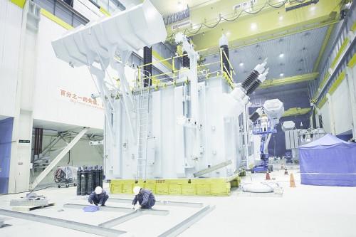 Hitachi ABB Power Grids comienza sus operaciones
