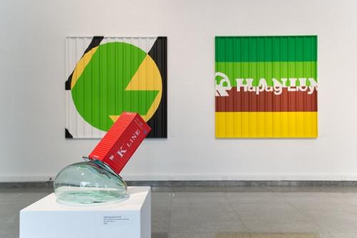 Sala Gasco invita a recorrer la exposición SOME ECONOMIES del artista colombiano Alejandro Sánchez