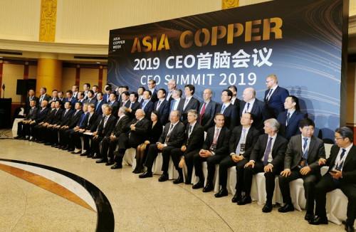 Principales líderes de la industria del cobre se reunirán con sus pares de China en evento Virtual CEO Summit 2020