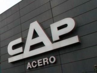 CAP Acero pone en marcha la primera planta de reciclaje de residuos siderúrgicos en Latinoamérica